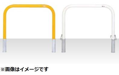 MEDOMALK メドーマルク F6-10SF ゲートタイプ 車止め 鉄製 Φ60.5 差込式フタ付 白/黄