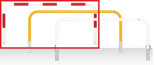 MEDOMALK メドーマルク F6-20 ゲートタイプ 車止め 鉄製 Φ60.5 固定式 赤白2色