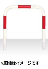 MEDOMALK メドーマルク F8-10 ゲートタイプ 車止め 鉄製 Φ76.3 固定式 赤白2色