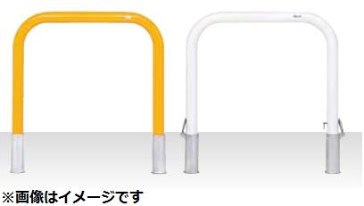 MEDOMALK メドーマルク F8-10SF ゲートタイプ 車止め 鉄製 Φ76.3 差込式フタ付 白/黄
