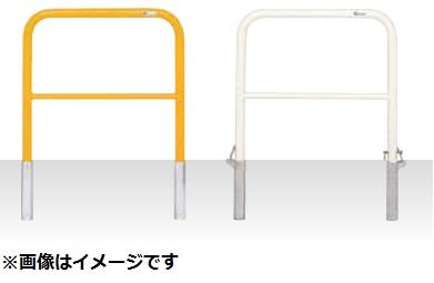 MEDOMALK メドーマルク F4B-7S ゲートタイプ 車止め 鉄製 横桟付 Φ42.7 差込式 白/黄