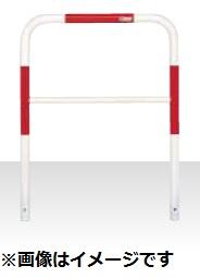 MEDOMALK メドーマルク F4B-7S ゲートタイプ 車止め 鉄製 横桟付 Φ42.7 差込式 赤白2色