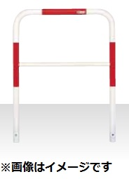 MEDOMALK メドーマルク F4B-7SK ゲートタイプ 車止め 鉄製 横桟付 Φ42.7 差込式フタ付・南京錠付 赤白2色