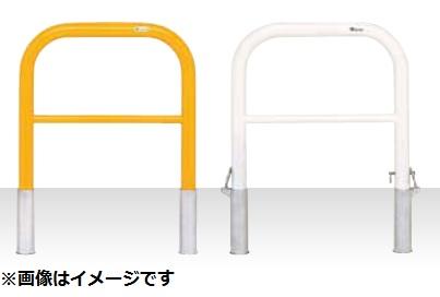 MEDOMALK メドーマルク F6B-7S ゲートタイプ 車止め 鉄製 横桟付 Φ60.5 差込式 白/黄