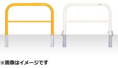 MEDOMALK メドーマルク F6B-10SF ゲートタイプ 車止め 鉄製 横桟付 Φ60.5 差込式フタ付 白/黄