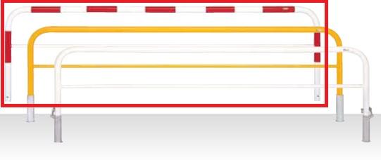 MEDOMALK メドーマルク F6B-30SK ゲートタイプ 車止め 鉄製 横桟付 Φ60.5 差込式フタ付・南京錠付 赤白2色