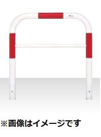 MEDOMALK メドーマルク F8B-10S ゲートタイプ 車止め 鉄製 横桟付 Φ76.3 差込式 赤白2色