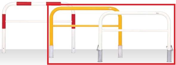 MEDOMALK メドーマルク F8B-15 ゲートタイプ 車止め 鉄製 横桟付 Φ76.3 固定式 白/黄