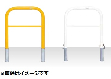 MEDOMALK メドーマルク HF6B-75 ゲートタイプ 車止め 鉄製 横桟付 Φ60.5 固定式 白/黄 納期問い合わせ