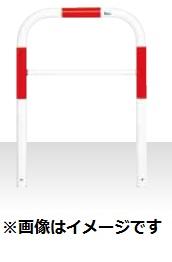 MEDOMALK メドーマルク HF6B-75 ゲートタイプ 車止め 鉄製 横桟付 Φ60.5 固定式 赤白2色 納期問い合わせ