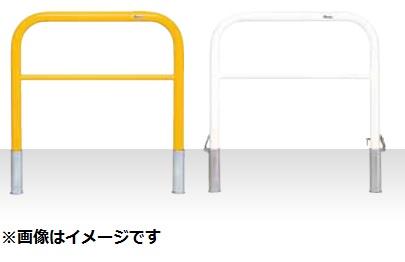 MEDOMALK メドーマルク HF6B-10S ゲートタイプ 車止め 鉄製 横桟付 Φ60.5 差込式 白/黄 納期問い合わせ