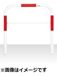 MEDOMALK メドーマルク HF6B-10SK ゲートタイプ 車止め 鉄製 横桟付 Φ60.5 差込式フタ付・南京錠付 赤白2色 納期問い合わせ