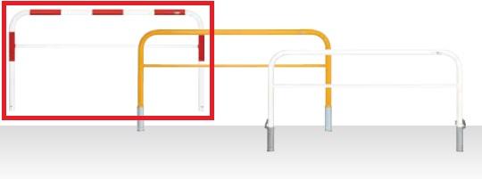 MEDOMALK メドーマルク HF6B-20 ゲートタイプ 車止め 鉄製 横桟付 Φ60.5 固定式 赤白2色 納期問い合わせ