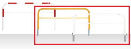 MEDOMALK メドーマルク HF6B-20S ゲートタイプ 車止め 鉄製 横桟付 Φ60.5 差込式 白/黄 納期問い合わせ