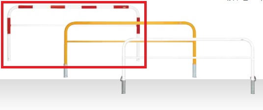 MEDOMALK メドーマルク HF6B-25SK ゲートタイプ 車止め 鉄製 横桟付 Φ60.5 差込式フタ付・南京錠付 赤白2色 納期問い合わせ