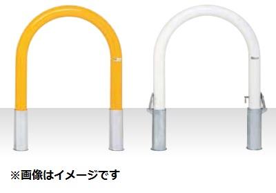 MEDOMALK メドーマルク FU8-6S Uタイプ 車止め Φ76.3 鉄製 差込式 白/黄