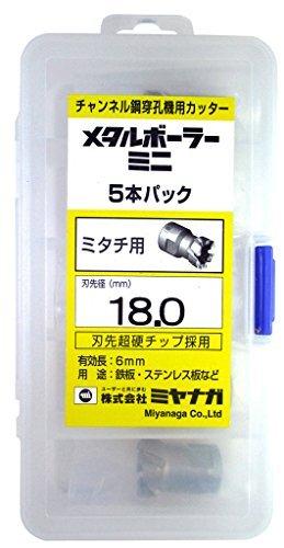 【送料無料】ミヤナガ MBCM180P5 メタルボーラーミニ メタルボーラーミニ 5本パック 18.0