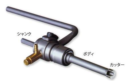 【送料無料】ミヤナガ DMA080BST ミストダイヤドリル(ワンタッチタイプ)セット 8.0 有効100