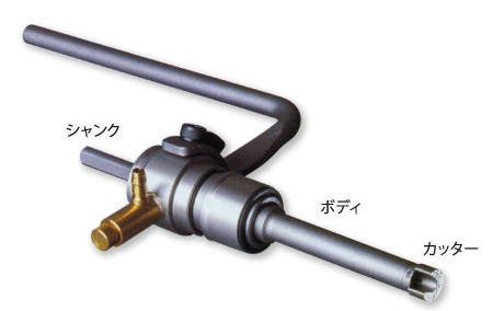 【送料無料】ミヤナガ DMA240BST ミストダイヤドリル(ワンタッチタイプ)セット 24.0