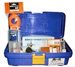 【送料無料】ミヤナガ DMA14550BOX ミストダイヤドリル(ワンタッチタイプ)BOXキット 14.5 有効50