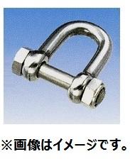 MIZUMOTO 水本機械【MM】 SBU-28 ステンレス金具 SBUシャックル(SUS304)