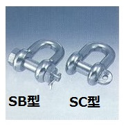 MIZUMOTO 水本機械【MM】 SB-20 ステンレス金具 JIS型シャックル(SB型)