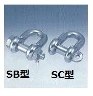 MIZUMOTO 水本機械【MM】 SB-22 ステンレス金具 JIS型シャックル(SB型)