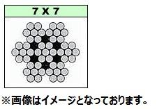 MIZUMOTO 水本機械【MM】 W7-0.45 ステンレスワイヤーロープ 7×7 200M巻