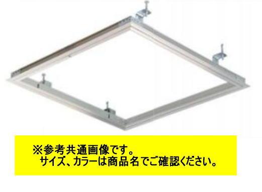 水上金属 ワールド 天井ハッチ(アルミ製) NCS-450 シルバー 10台