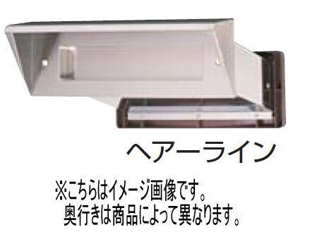 水上金属 ステンシュート No.24 内フタ付気密型 厚壁用 ヘアーライン  壁厚調整範囲191~290