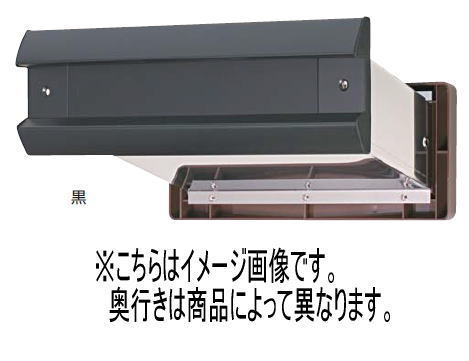 水上金属 No.2000ポスト 内フタ付気密型 厚壁用 黒 壁厚調整範囲191~290