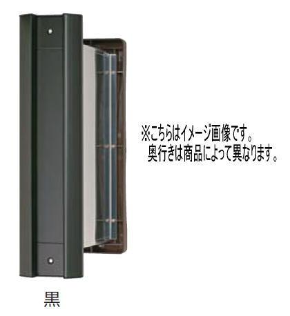 水上金属 No.2000ポスト タテ型 内フタ付気密型 厚壁用 黒 壁厚調整範囲191~290