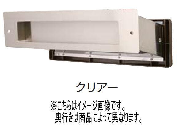 水上金属 No.3000ポスト 内フタ付気密型 大壁用 クリアー 壁厚調整範囲141~190