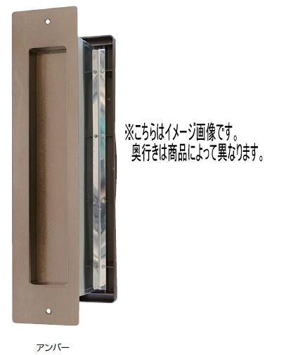 水上金属 No.3000ポスト タテ型 内フタ付気密型 大壁用 アンバー 壁厚調整範囲141~190