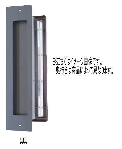 水上金属 No.3000ポスト タテ型 内フタ付気密型 真壁用 黒 壁厚調整範囲95~140