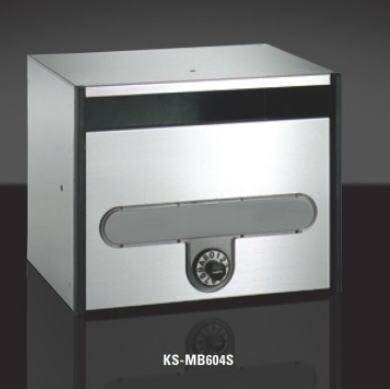 キョーワナスタ 集合郵便受箱 集合ポスト KS-MB604S ボンメールポケット