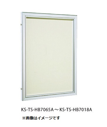 キョーワナスタ 掲示板(屋外・屋内兼用タイプ) KS-TS-HB7096A/W 受注生産