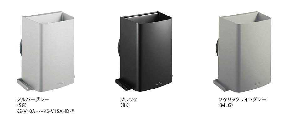 キョーワナスタ 耐外風高性能フード(72℃防火ダンパー付) KS-V15AHD Φ150mm