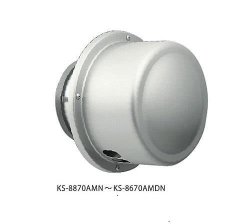 キョーワナスタ 丸型防音フード(72℃防火ダンパー付) KS-100AMDN-MLG φ150mm