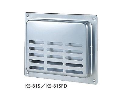 キョーワナスタ 換気用フード(ダンパー付き) KS-81SFD 150×200