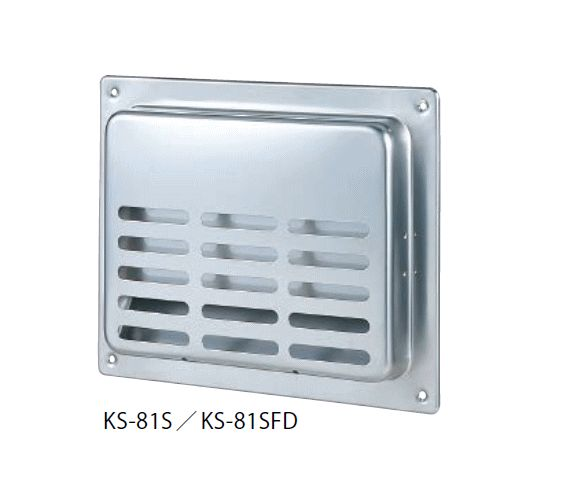 キョーワナスタは全商品取り扱い可能です! キョーワナスタ KS-81SFD 屋外換気口 ステンレス/木枠留め用/壁面フラットタイプ ダンパー付