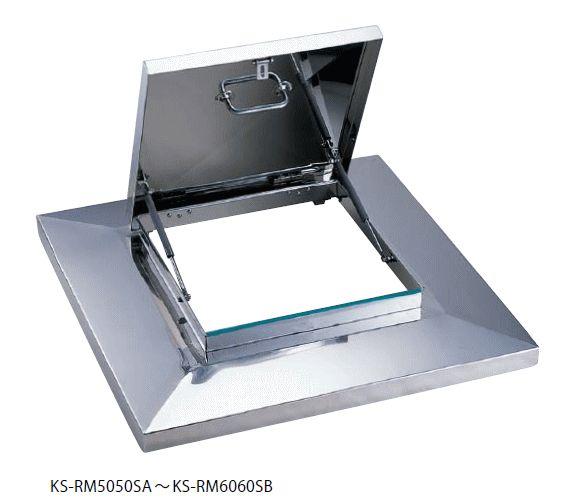 キョーワナスタは全商品取り扱い可能です! キョーワナスタ KS-RM5050SB 屋上点検ハッチ ステンレス/後付タイプ ダンパー式 500×900 受注生産 ※