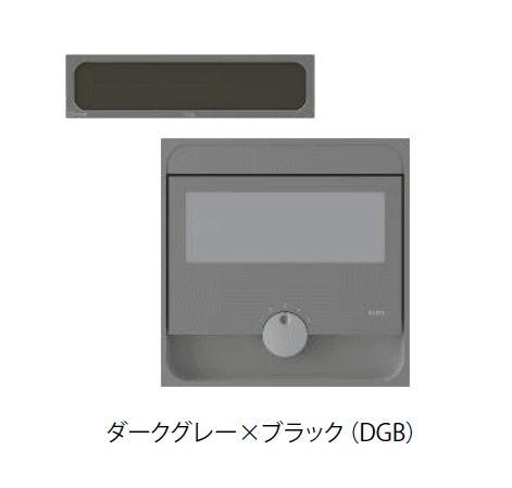 キョーワナスタ KS-MAB2-15LK-DGB ポスト 前入後出/口金・防滴タイプ 専用大型ダイヤル錠 ダ クグレー×ブラック
