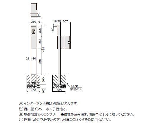 キョーワナスタ KS-GP10A-M3L-L 門柱ユニット インターホン取付仕様 LED照明無 左勝手 ライトグレー ※