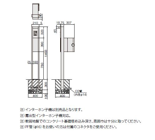 キョーワナスタ KS-GP10A-ENH-M3L-L 門柱ユニット インターホン無し仕様 LED照明付 左勝手 ライトグレー ※