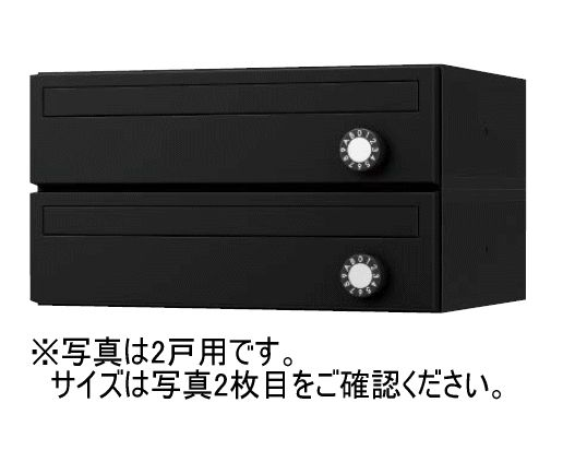 キョーワナスタ KS-MB3001P-3LKY-BK ポスト 前入前出/屋内タイプ 3戸用 可変ダイヤル錠 ブラック