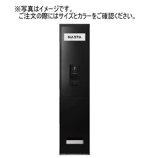 キョーワナスタ KS-NPC780S-9025-BK インターホンパネル 照明・名札なし ステンカラー 受注生産