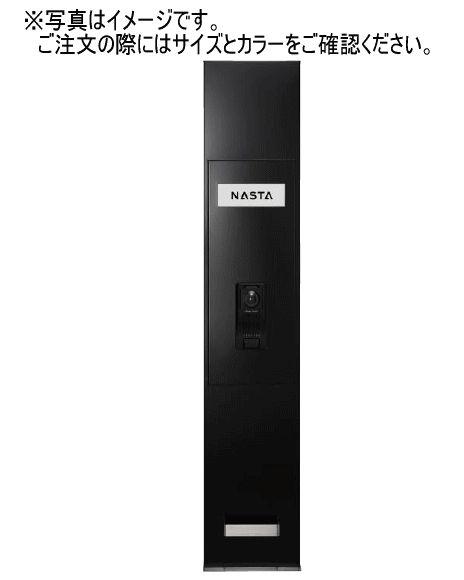 キョーワナスタ KS-NPC780S-11017-BK インターホンパネル 照明・名札なし ステンカラー 受注生産