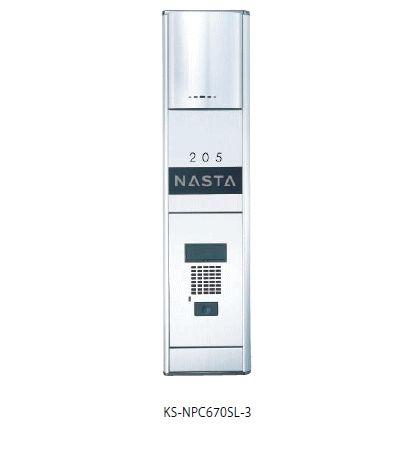 キョーワナスタ KS-NPC670SL-3 インターホンパネル ガードバー無 照明付 受注生産