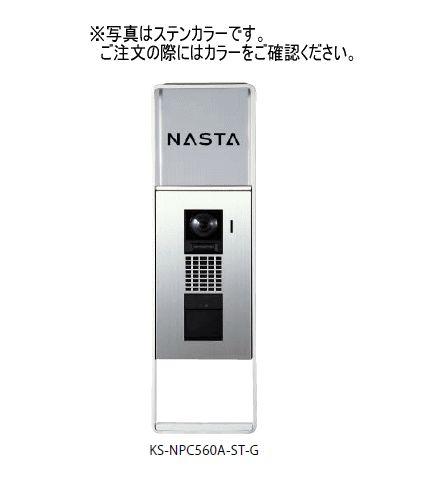 キョーワナスタ KS-NPC560A-MB-G インターホンパネル アイホン子機PR-KDX(SD適合機種)対応 LED照明無 メタリックブラック 受注生産